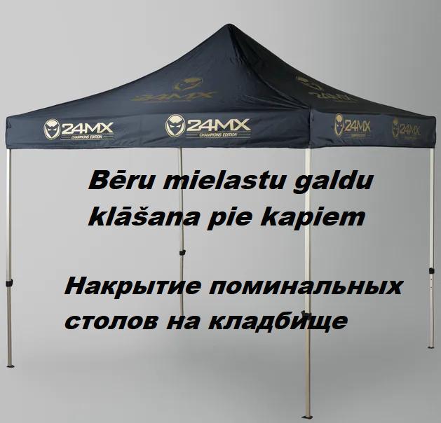 beru telts reklama